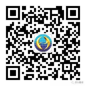 微信公眾號二維碼.jpg